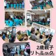 富山の幼稚園課内リトミック