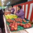 京都市中央卸売市場 第一市場開設90周年記念  市場まつり