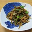 枝豆とコーンの塩味天ぷら♬