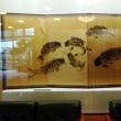 浅虫温泉 椿館 (あさむしおんせん つばきかん)