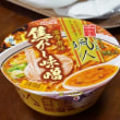 カップ麺4連発