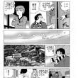 明日天気にな~れ(108)