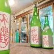 『竹鶴 27BY 雄町純米にごり 酸味一体』