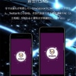 Grow Chat is a new SNS. Just use it to accumulate virtual currency. Start by reading the QR code