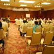 ★第19回夏期大学講座「禅といま」開催しました