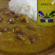 にしきや BRAZIL 赤いんげん豆のフェジョンカレー