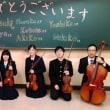 しまねシンフォネット高校オーケストラ第18回定期演奏会