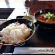 秋田&郡山コンボ!w
