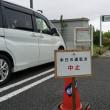 2018年9月 関東支部「蘇我運転会」報告