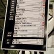 『Makihara Noriyuki Concert Tour 2018』 6/23(土)