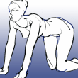 岩田壽秋:長い手足