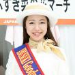 「いぶすき菜の花レディ」日本スリーデーマーチ