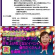 【夏のキャンプ第一弾】 スイムキャンプ 満員御礼!!
