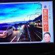 8/17 夏井先生 お題 夏休みの終わり