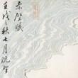 南海の旅──祇園南海の名品を訪ねて