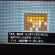 3DS:DQ11 時渡りクエスト#3