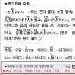 韓国の日本語人気
