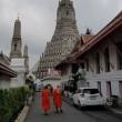 タイ旅行へ