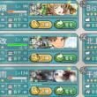 E-7[ドーバー海峡沖海戦]攻略完了