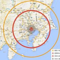 核融合爆弾の王様「ツァーリ・ボンバ」