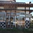 🎈丸庭園 (まるてんえん)&カフェ  🌸花帯🌸簪 有ります。