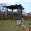 ポー川史跡自然公園