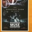 Muse「ドローンズ・ワールド・ツアー」上映(2018.7.12)