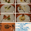 「THE HIRAMATSU HOTELS & RESORTS 熱海」