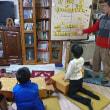1月21日子供教室の風景