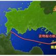 周防大島町と柳井市を結ぶ大島大橋に衝突した事故。貨物船が、推薦航路把握も最短ルートで事故