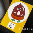 秋の無料体験 for Kids