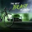 メルセデスAMGやアストンマーティンから、限定生産の自転車が登場!