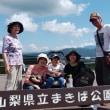 八ヶ岳高原に行ってきました!