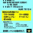 【エントリー】 9/16~17 ウーマンズ・アクア・フェスティバル 申込締切 7/11(水)