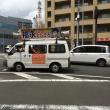 選挙戦6日目、徳島市議会議員選挙も残すところ後1日となりました。