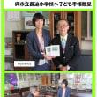 2017.8.9広島・呉 呉市立長迫小学校へ子ども手帳贈呈