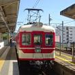神戸電鉄粟生駅