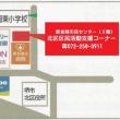 堺市北区「ボランティア連絡会」グループ紹介 堺すずめ踊り 「堺凛雀」