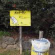 住吉公園とその周辺で気に留まった花や他のもの (大阪市)