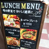 お野菜カフェ8