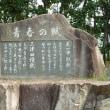 呉三津田高校14回生卒業50周年記念同期会