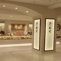 たねや様日本橋高島屋店の木彫看板