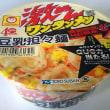 激めん ワンタンメン 豆乳担々麺