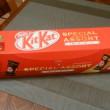 KitKat Big Box