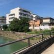 〜京都駅:OB会  🚶♂️…琵琶湖疎水…丹波橋橋  180714