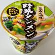 野菜タンメン CGCブランド
