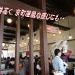 天下一品京都久御山店、木津川店が見える距離、ガッツリとチャーハン唐揚げ定食で・・・オープン