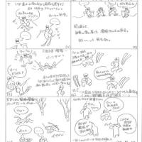 昼暗山一の倉谷 2018 3/11 (A木.O. S.)さん oyazi