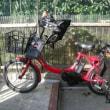 電動自転車画像①