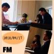 [ラジオ]FM福岡に出演しました!